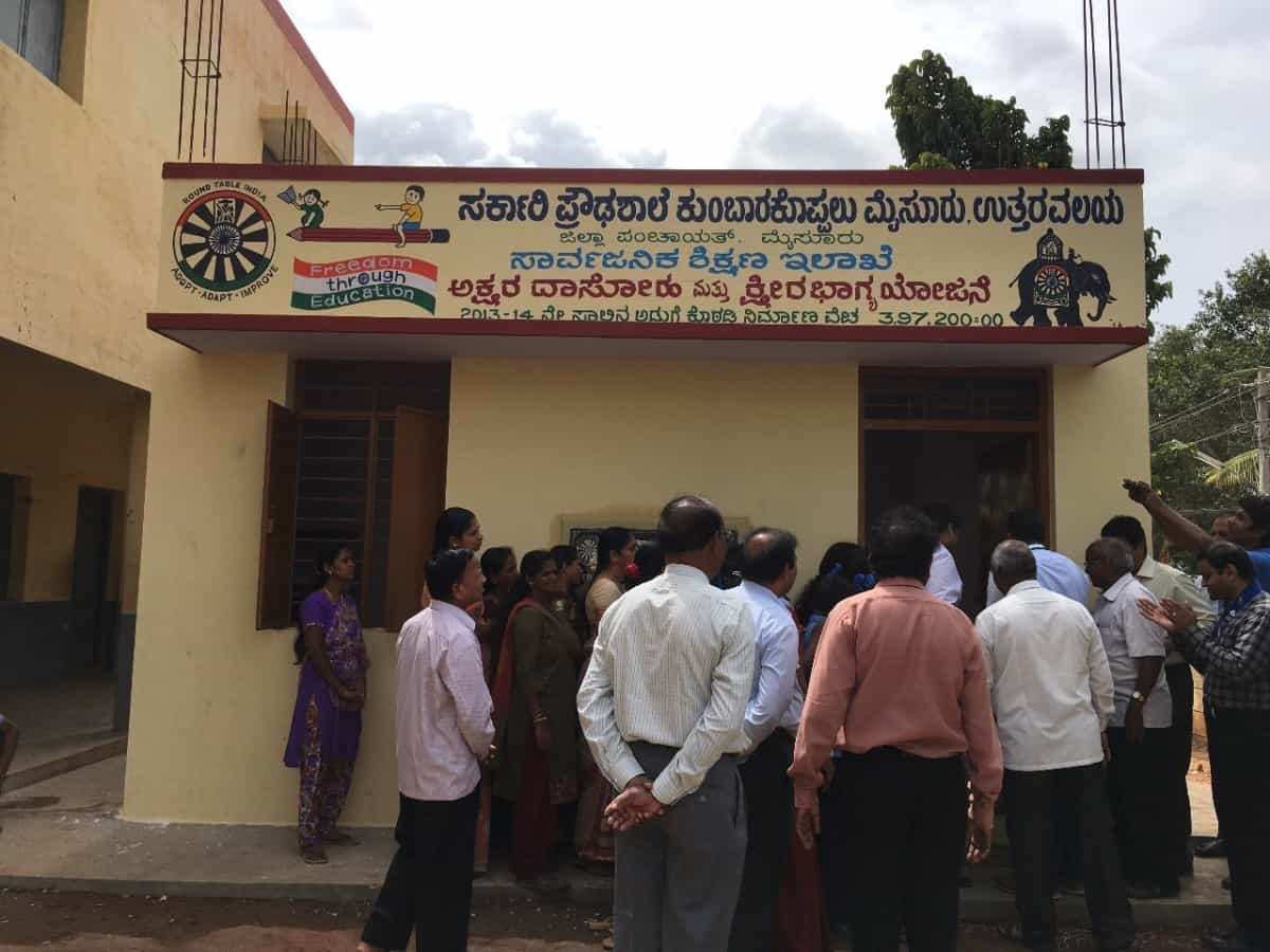 Kumbarakoppal school kitchen Block inauguration