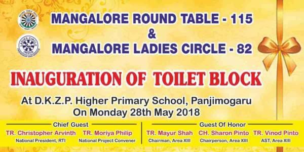 Toilet Block Inauguration