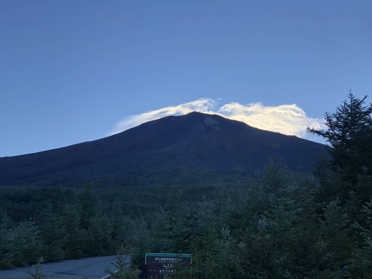 Mt. Fuji Climb