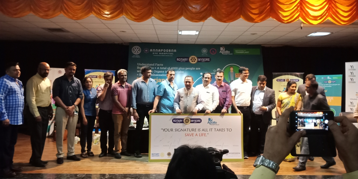 Joint project organised by Rotary Mysore and supported by MERT 256
