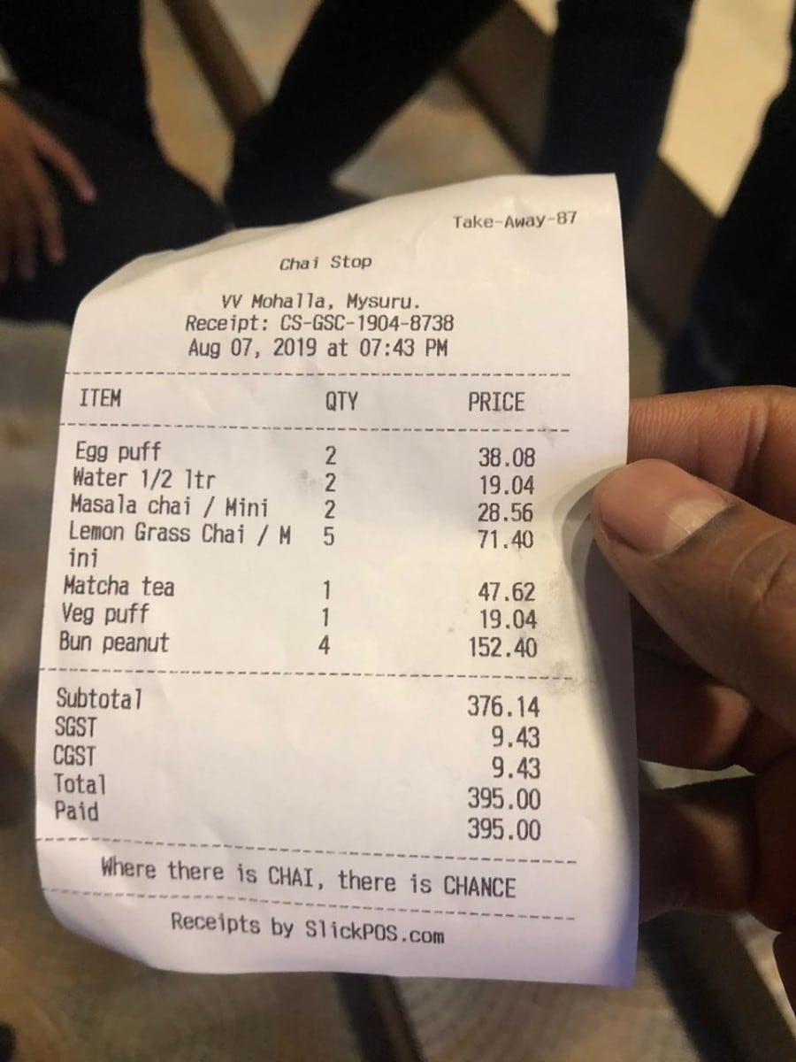 Budget chai
