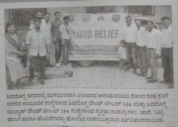 Flood Relief (Relief Material Donation)