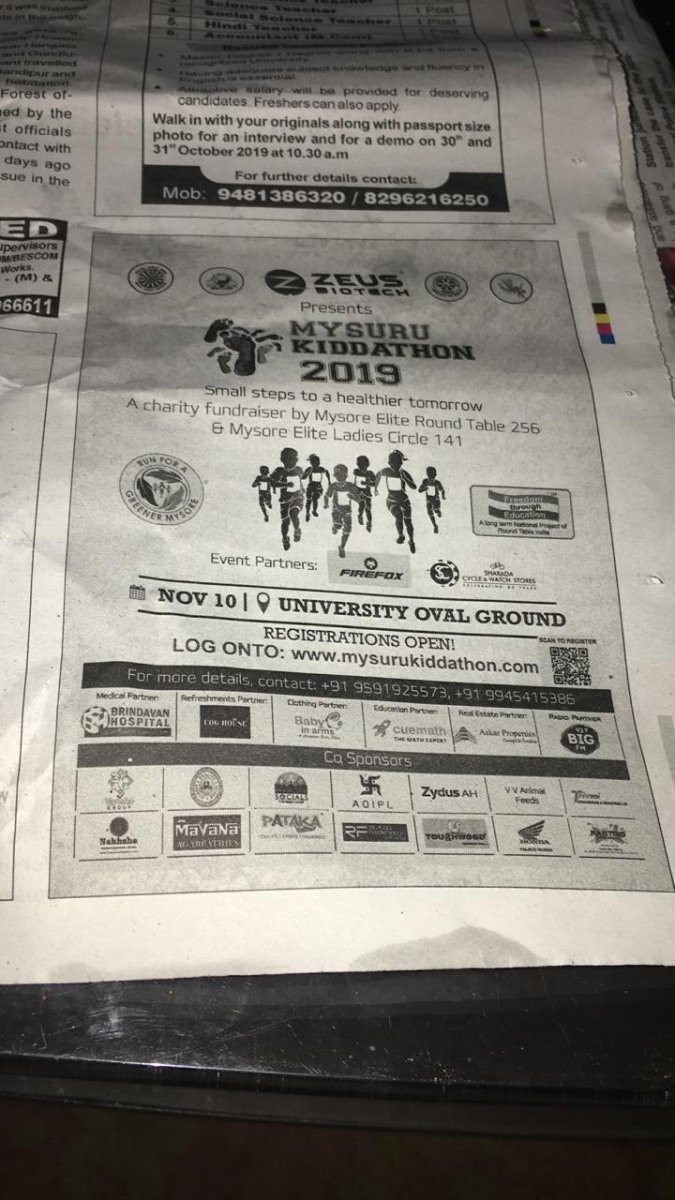 Paper Advertisement promoting KIDDATHON 2019